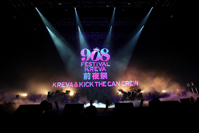 908 FESTIVAL 前夜祭 - KREVA & KICK THE CAN CREW