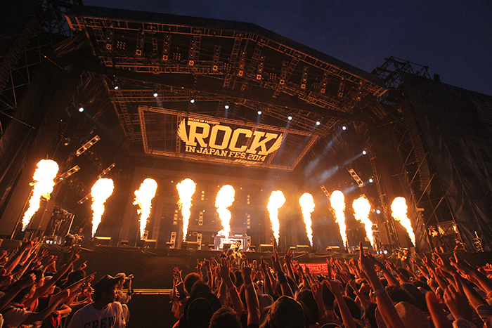rockin'on presents ROCK IN JAPAN FESTIVAL 2014